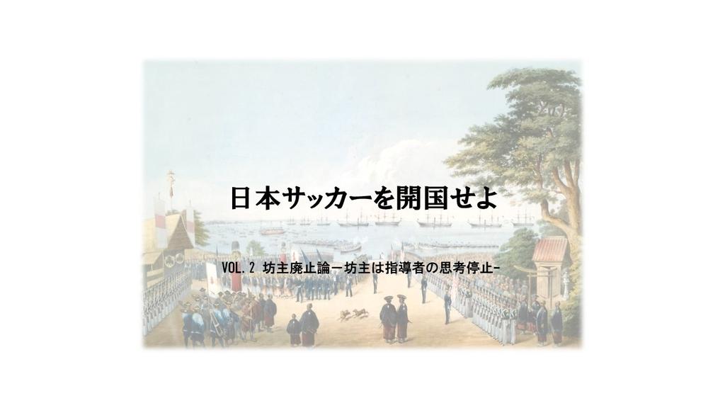f:id:keikun028:20181110122319j:plain