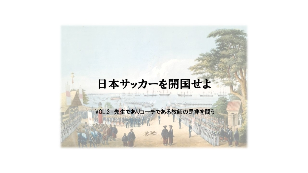 f:id:keikun028:20181115220016j:plain