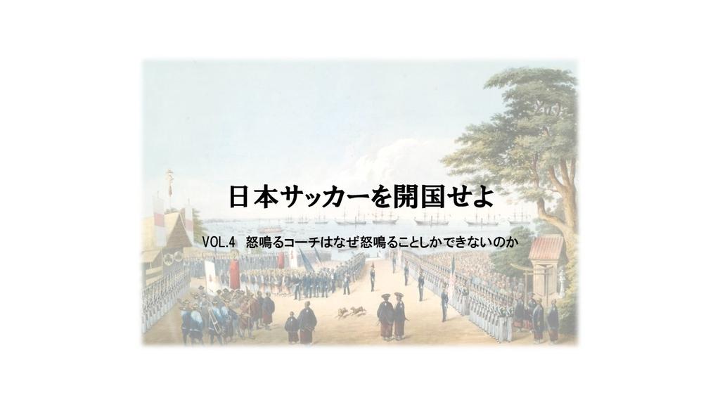 f:id:keikun028:20181124184826j:plain