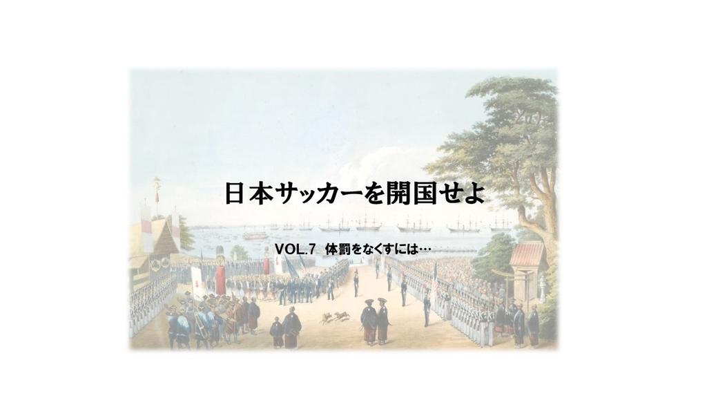 f:id:keikun028:20181215181604j:plain