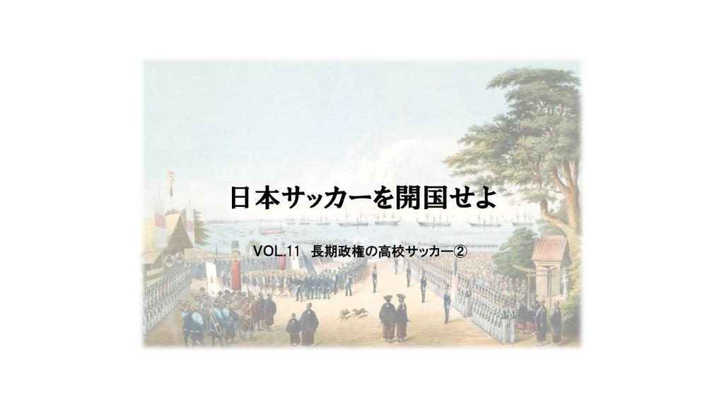 f:id:keikun028:20190110192937j:plain