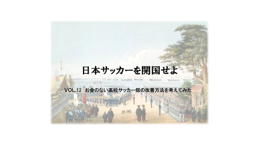 f:id:keikun028:20190116235628j:plain