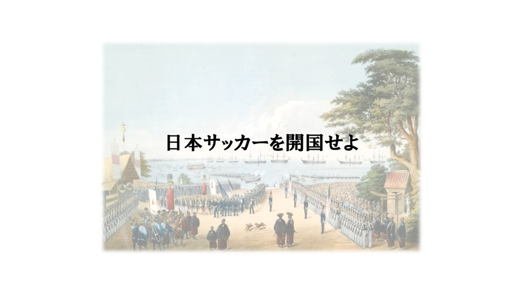 f:id:keikun028:20190217091234j:plain
