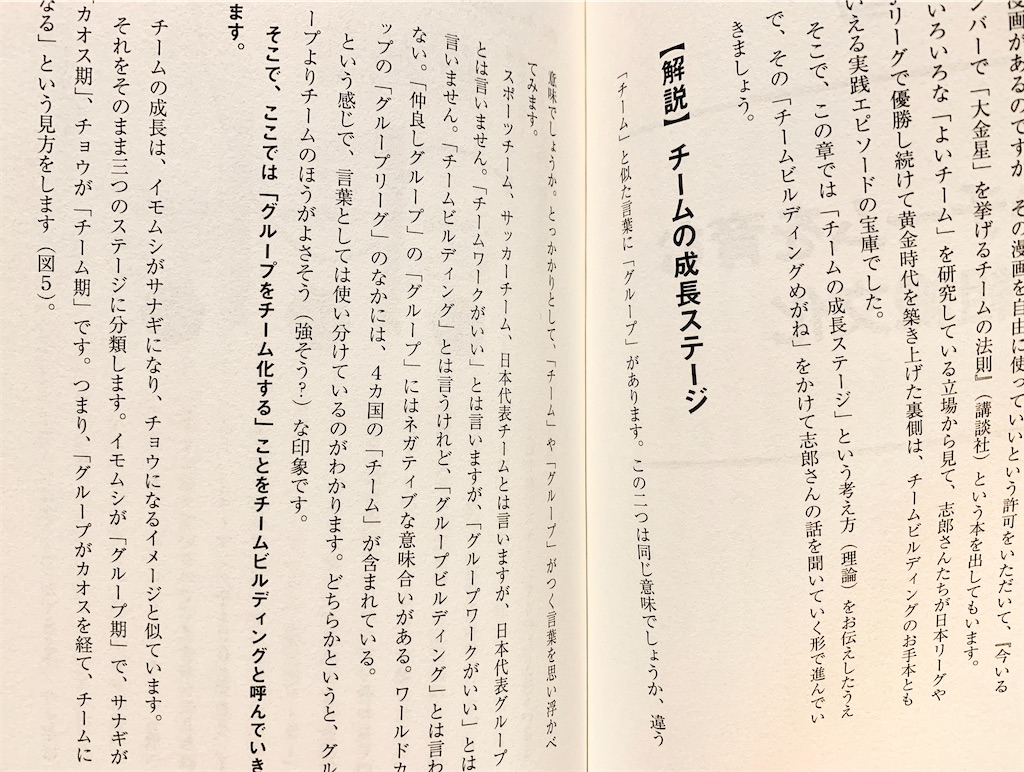 f:id:keikun028:20200718215917j:image