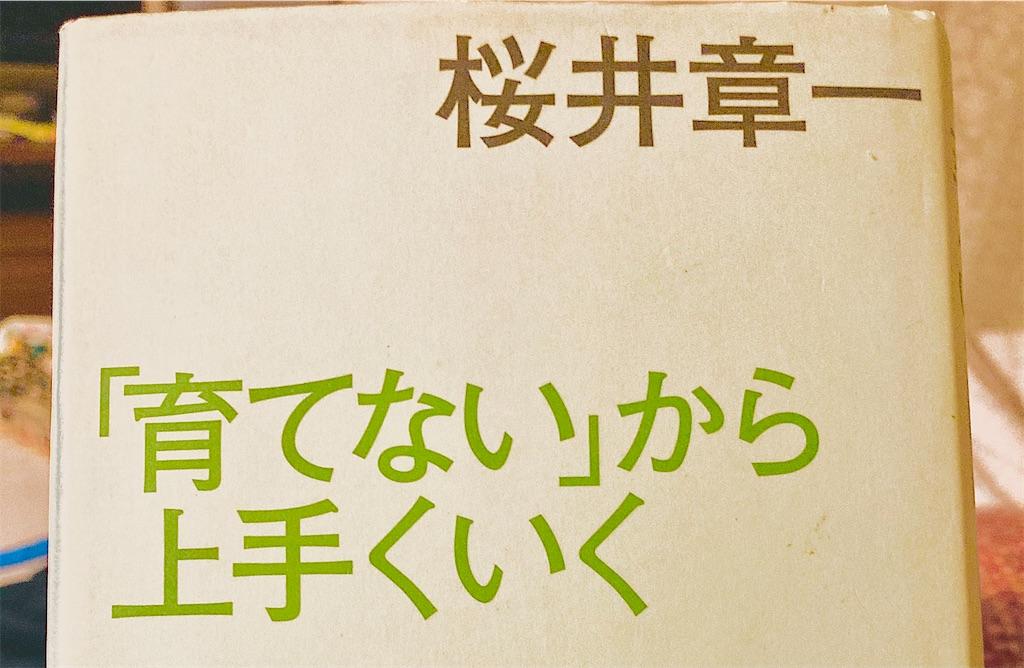 f:id:keikun028:20210207081750j:image