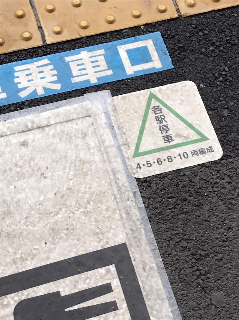 f:id:keikyu1033:20170315174822j:image