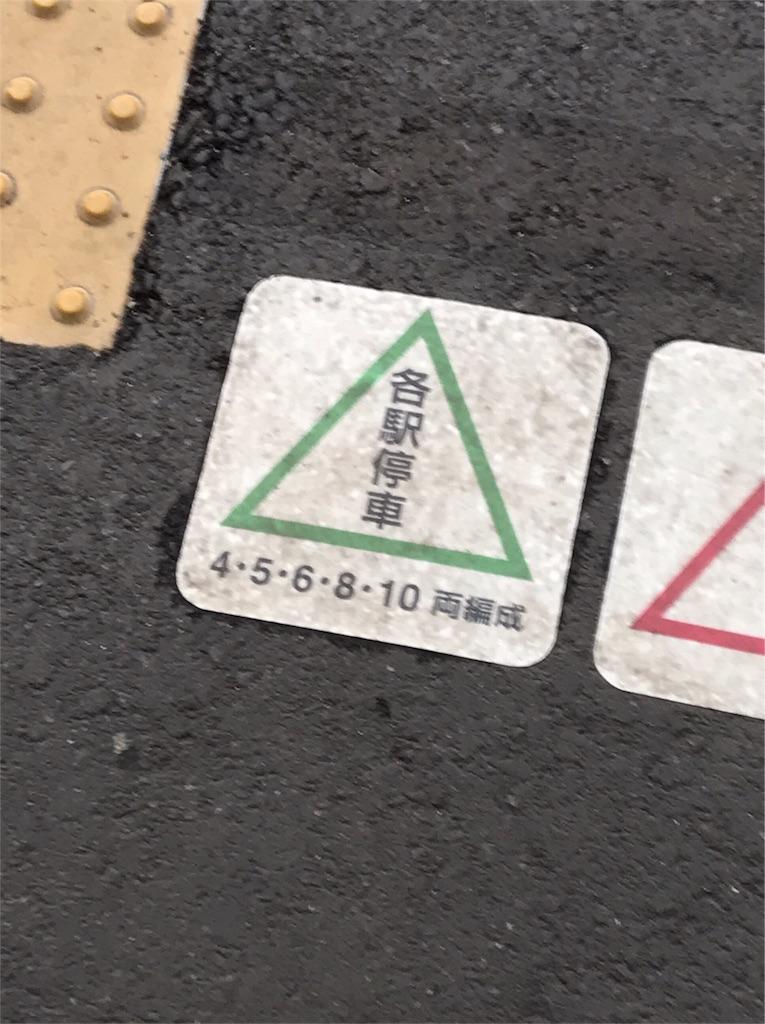 f:id:keikyu1033:20170315175225j:image