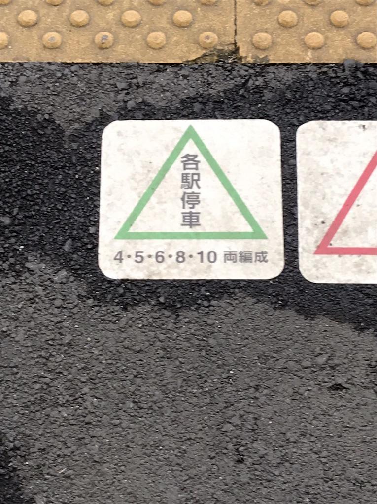 f:id:keikyu1033:20170315175241j:image
