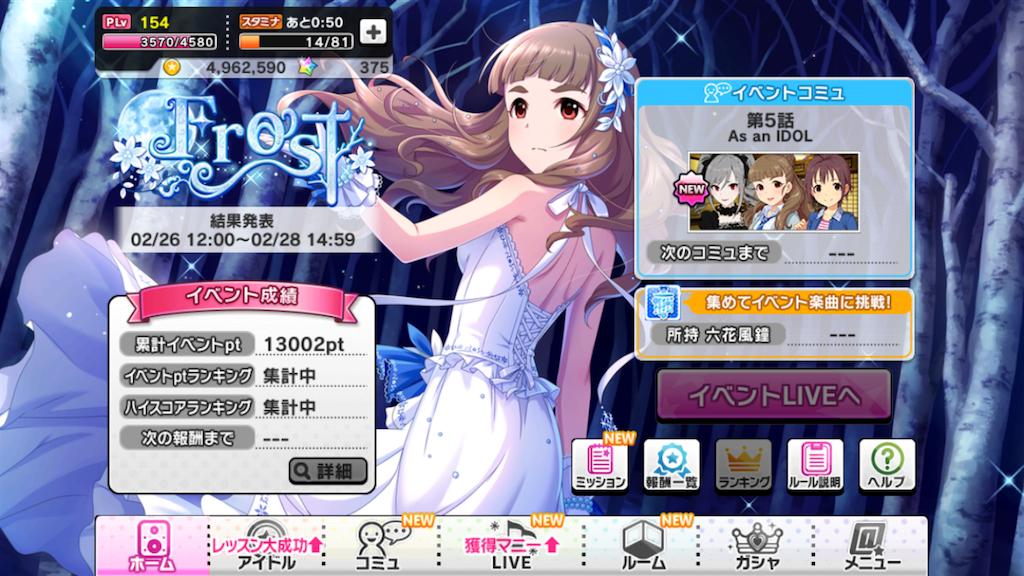 f:id:keikyu1033:20180310144547p:image