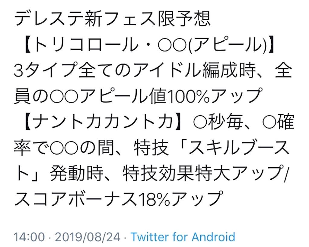 f:id:keikyu1033:20190831011929j:image