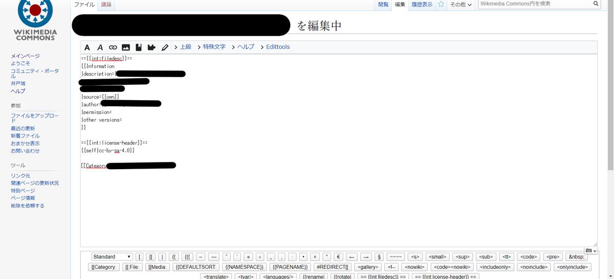 f:id:keikyu1033:20200307215814p:plain