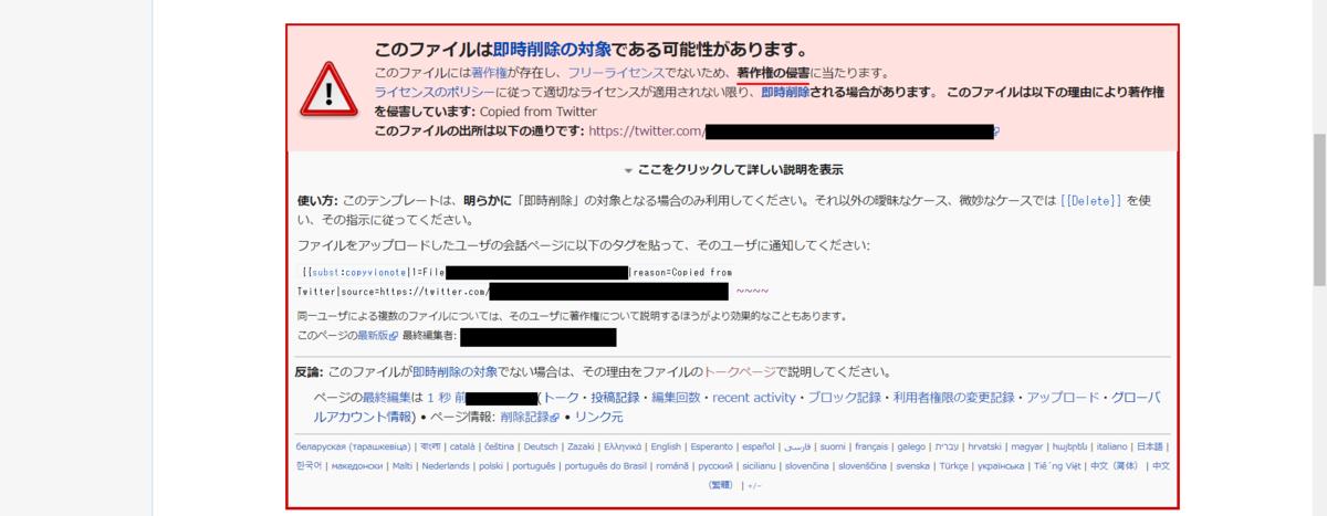 f:id:keikyu1033:20200307215934p:plain