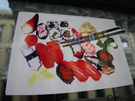 f:id:keiloveyasuda:20100926234429j:image