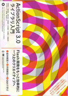 20100713171521