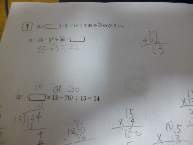 f:id:keima-no-takatobi:20190324232210j:plain