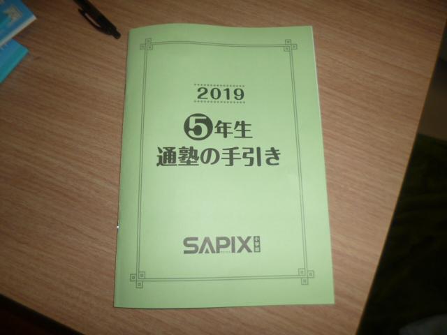 f:id:keima-no-takatobi:20190331223108j:plain