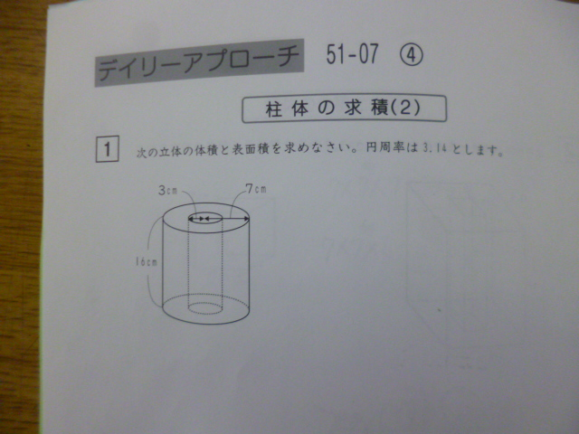 f:id:keima-no-takatobi:20190413224453j:plain