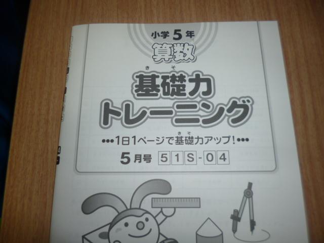 f:id:keima-no-takatobi:20190418175846j:plain