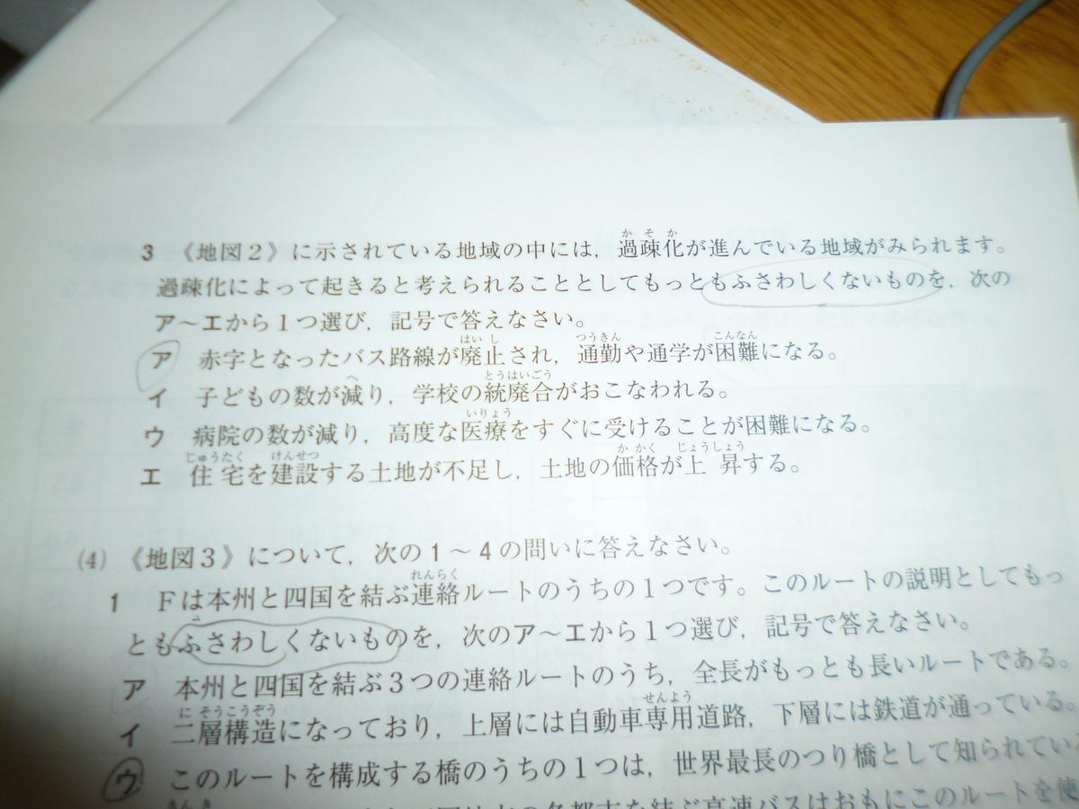 f:id:keima-no-takatobi:20190625220728j:plain