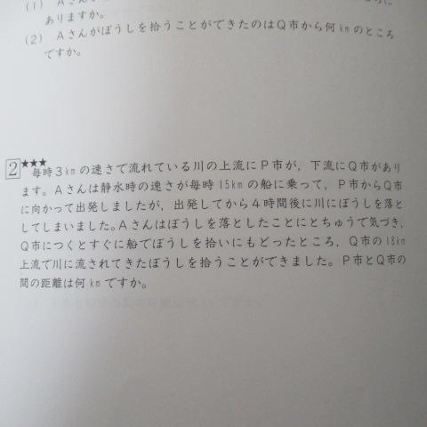 f:id:keima-no-takatobi:20191113120021j:plain