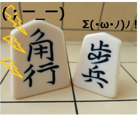 f:id:keima-no-takatobi:20191212154144j:plain