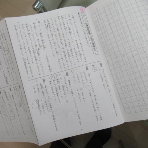 f:id:keima-no-takatobi:20191213153710j:plain