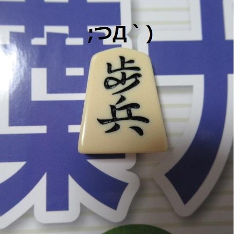 f:id:keima-no-takatobi:20191214203020j:plain