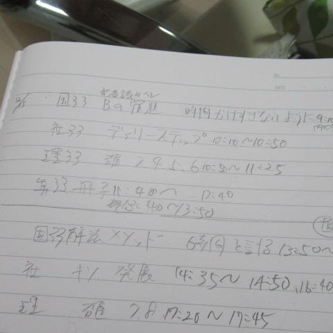 f:id:keima-no-takatobi:20191216171541j:plain