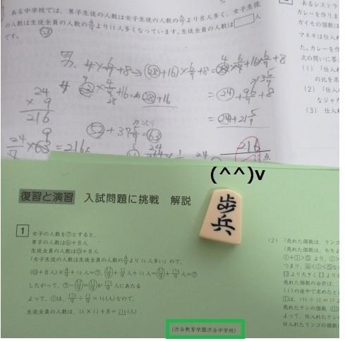 f:id:keima-no-takatobi:20191217144520j:plain