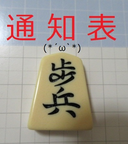 f:id:keima-no-takatobi:20191225153727j:plain