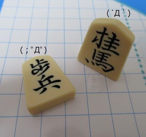 f:id:keima-no-takatobi:20191225180959j:plain