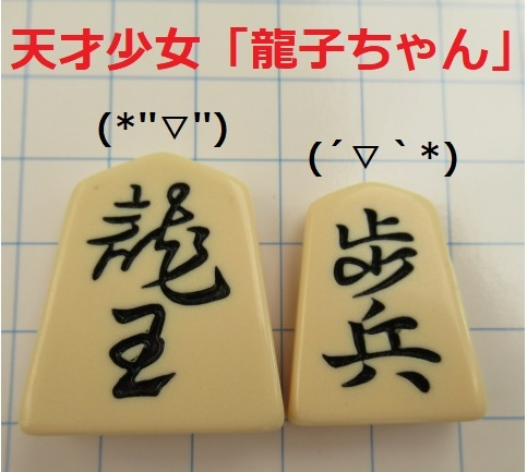 f:id:keima-no-takatobi:20191229143420j:plain