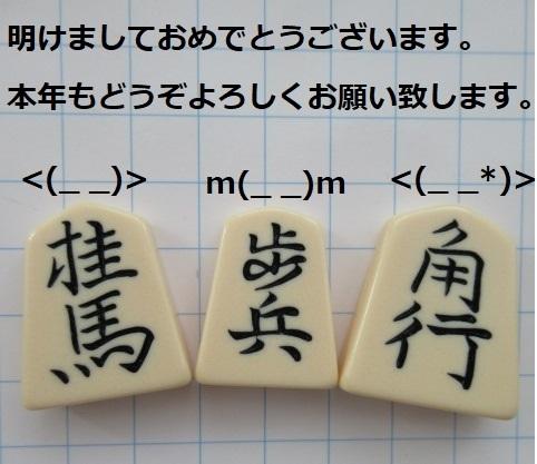 f:id:keima-no-takatobi:20191229151609j:plain
