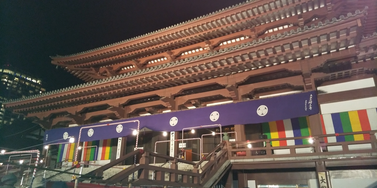 f:id:keima-no-takatobi:20200101183623j:plain