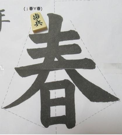 f:id:keima-no-takatobi:20200102192853j:plain