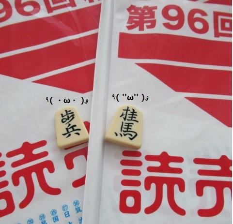 f:id:keima-no-takatobi:20200103153643j:plain