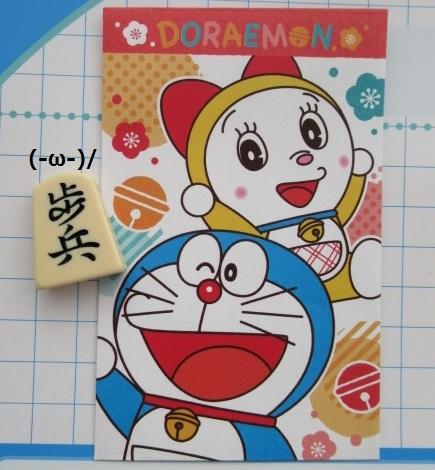 f:id:keima-no-takatobi:20200104135856j:plain