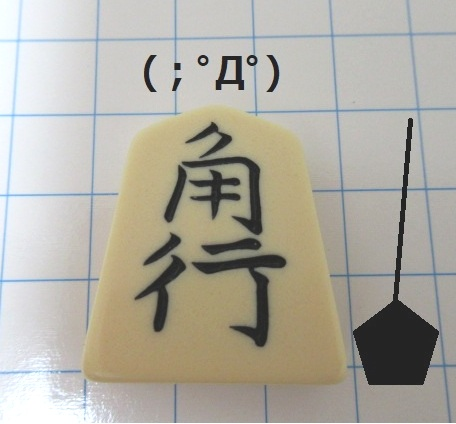 f:id:keima-no-takatobi:20200107153831j:plain