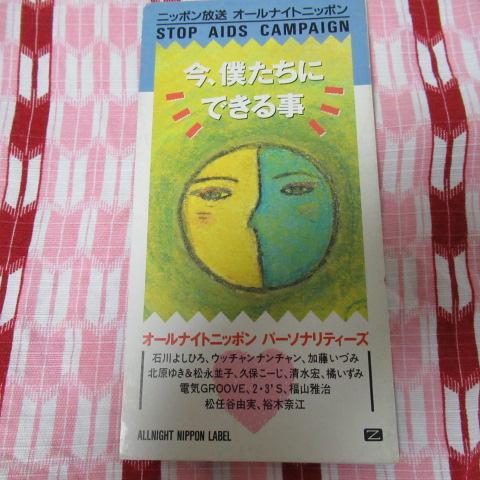f:id:keima-no-takatobi:20200124201328j:plain