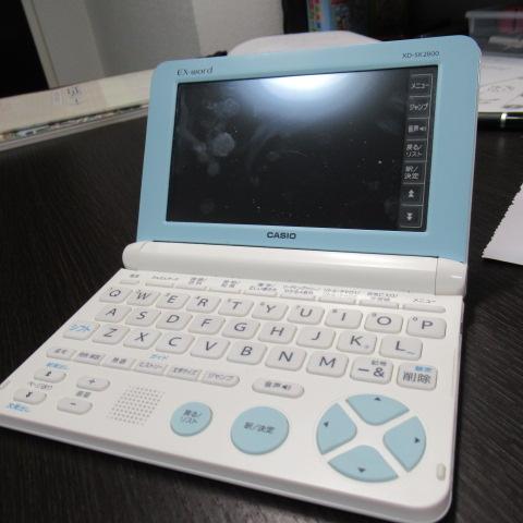 f:id:keima-no-takatobi:20200412145809j:plain