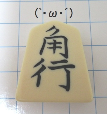 f:id:keima-no-takatobi:20200519174943j:plain