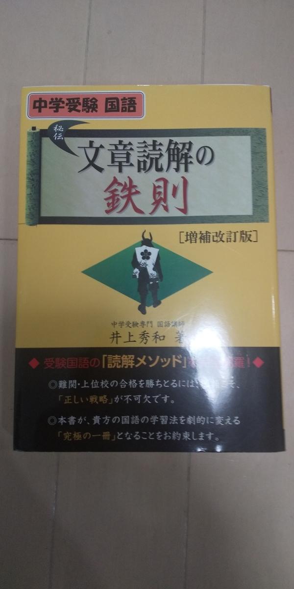 f:id:keima-no-takatobi:20210831125933j:plain