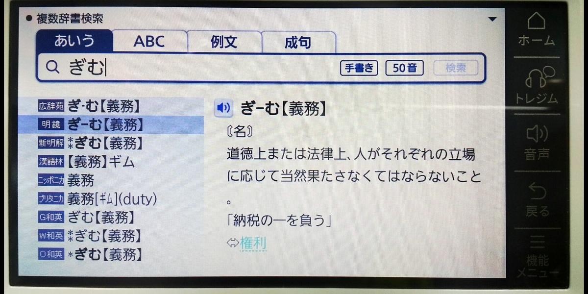 f:id:keima-no-takatobi:20210913183416j:plain