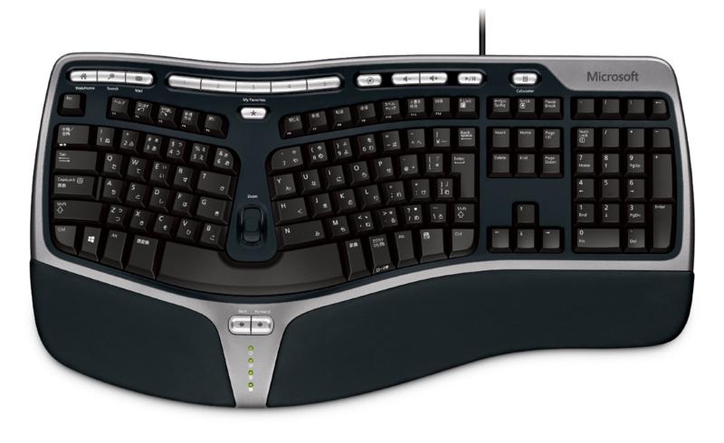 人間工学 Natural Ergonomic Keyboard 4000