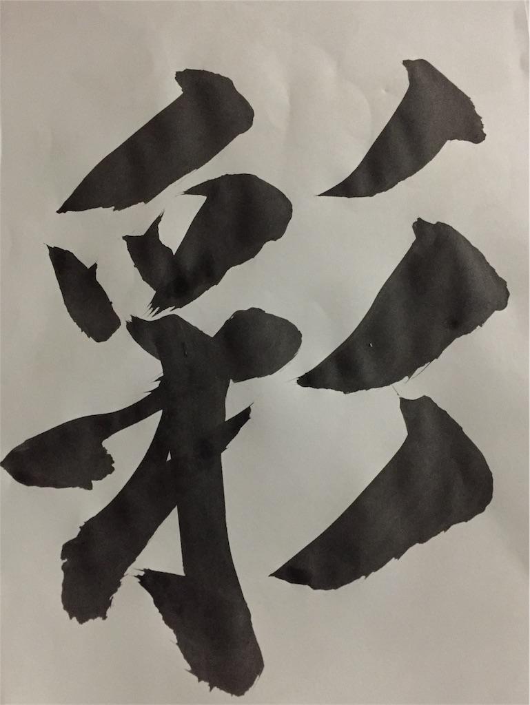 f:id:keimaeno2:20171214053925j:image
