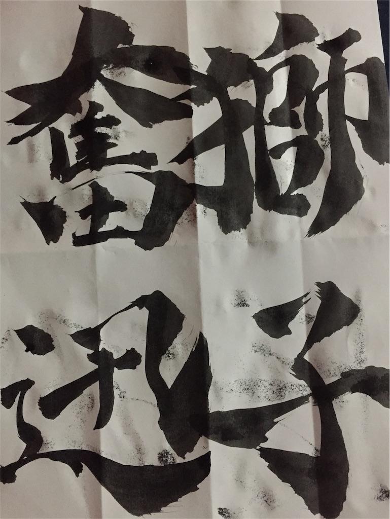 f:id:keimaeno2:20171214053950j:image