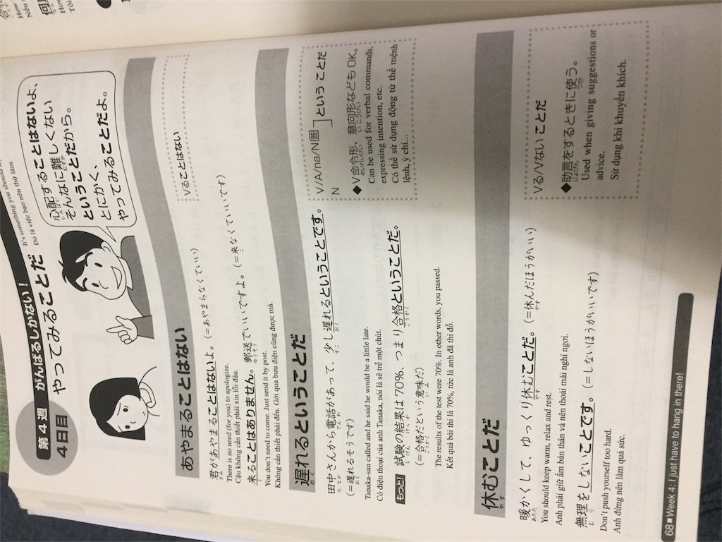 f:id:keimaeno2:20171220164015j:image