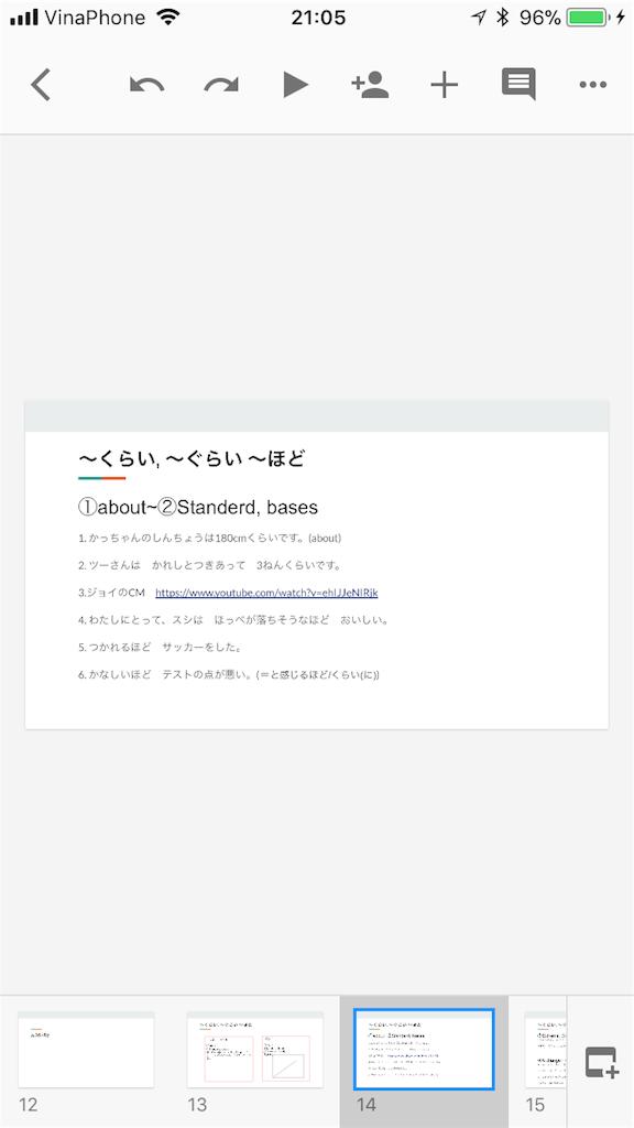 f:id:keimaeno2:20171220230629p:image