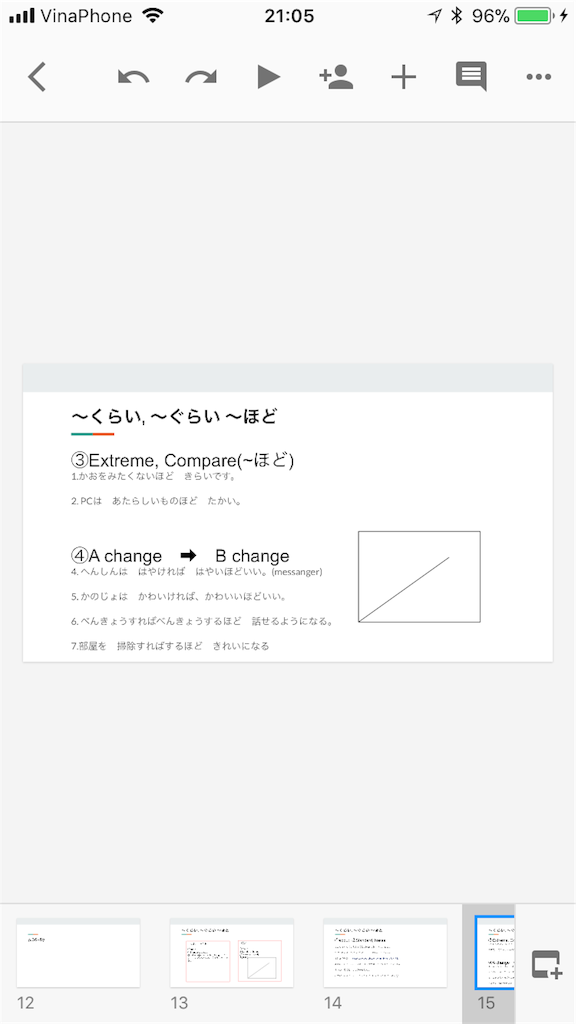 f:id:keimaeno2:20171220230632p:image