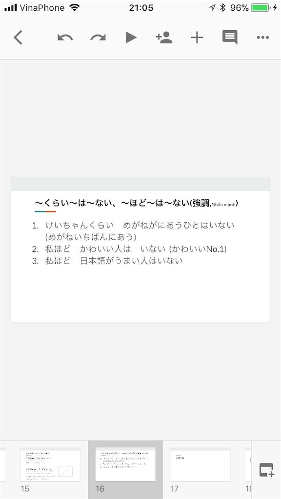 f:id:keimaeno2:20171220230636p:image